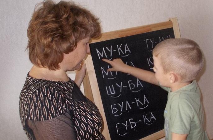 Логопед репетитор, подготовка к школе